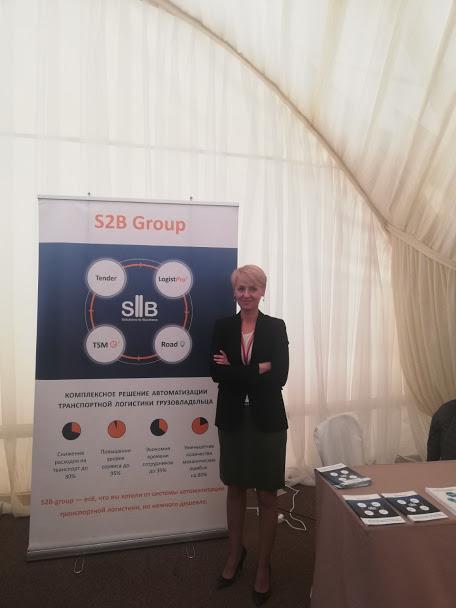 S2B Group на ММЛФ: Александр Логвин выступил с докладом о переходе на цировую логистику